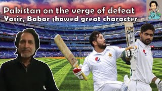 Pakistan on the verge of defeat | Yasir, Babar showed great character | 2nd Test Day 3