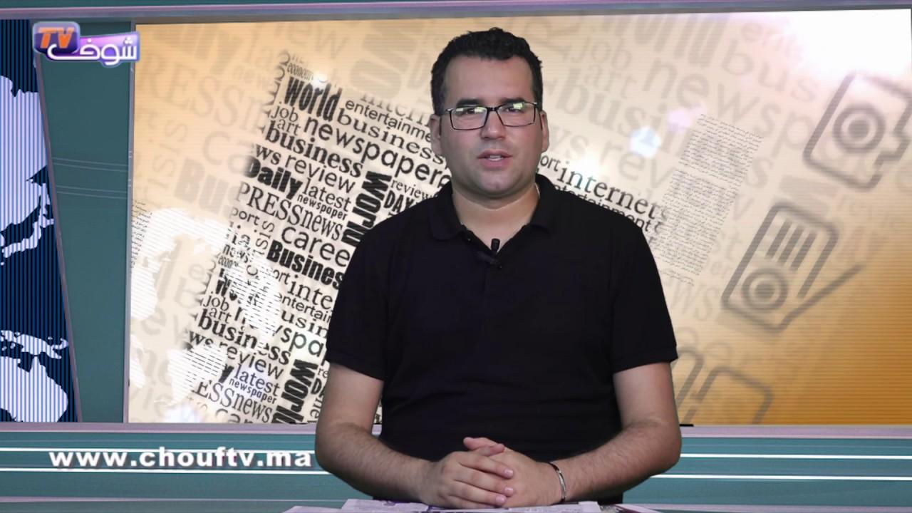 شوف الصحافة : الأمن يطارد الوينرز   شوف الصحافة