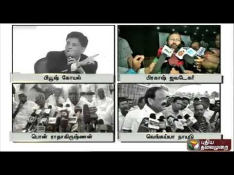 Central-ministers-comments-on-Jayalalithaa-being-inacessible