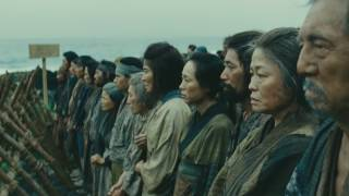 Nonton Trailer Silence  Puterea Credin  Ei  Silence   2017  Subtitrat   N Rom  N   Film Subtitle Indonesia Streaming Movie Download