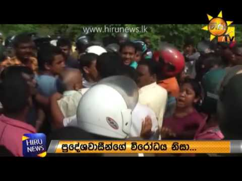 Water cannon and tear gas fired at protestors who refused dumping Colombo garbage in Dompe