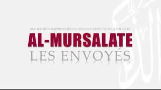 77- Al Mursalat - Tafsir bamanakan par Bachire Doucoure Ntielle