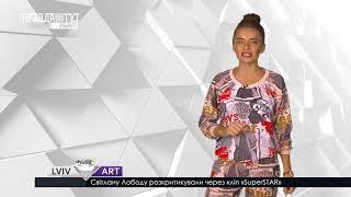 Пройде ІІІ міжнародний Фестиваль Параджанова на Левандівці