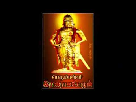 Video Pmk vanniyar song download in MP3, 3GP, MP4, WEBM, AVI, FLV January 2017
