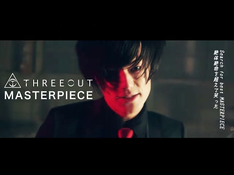 , title : 'THREEOUT - MASTERPIECE (OFFICIAL VIDEO)'