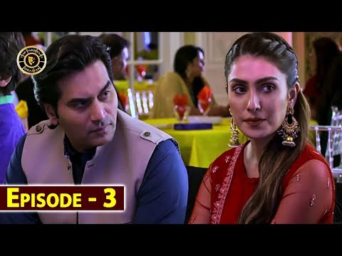 Meray Paas Tum Ho Episode 3 | Ayeza Khan | Humayun Saeed | Top Pakistani Drama