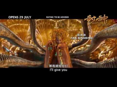 League of Gods (International Trailer 2)
