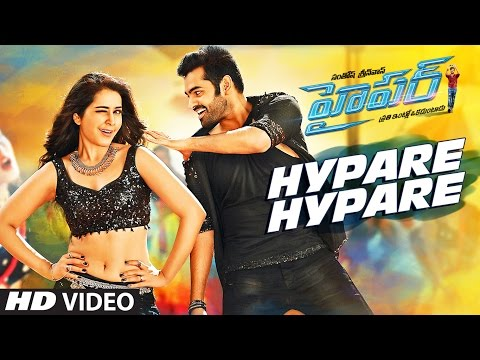 Download Hyper Songs | Hypare Hypare Full Video Song | Ram Pothineni, Raashi Khanna | Ghibran HD Video