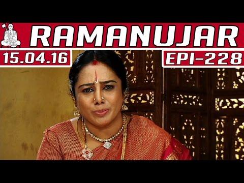 Ramanujar-Epi-228-Tamil-TV-Serial-15-04-2016-Kalaignar-TV
