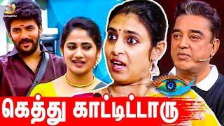 Video கவின் லொஸ்லியா எப்படியாப்பட்ட லவ்  : Kasturi Interview about Bigg Boss 3 Tamil | Kavin, Losliya Love MP3, 3GP, MP4, WEBM, AVI, FLV September 2019