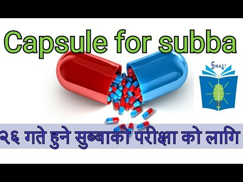 Capsule For Subba exam