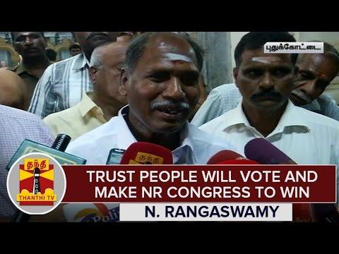 Welfare-Schemes-Fulfilled-Trust-People-Will-Vote-Make-N-R-Congress-Win--N-Rangaswamy