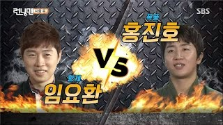 《星海爭霸》BoxeR、YellOw攜手出演韓綜Running Man