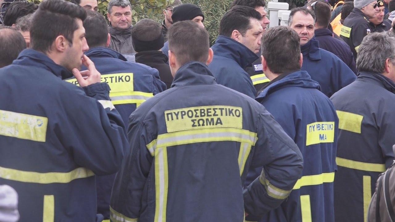 Διαμαρτυρία πυροσβεστών