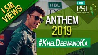 HBL PSL 2019 Anthem   Khel Deewano Ka Official Song   Fawad Khan ft. Young Desi   PSL 4