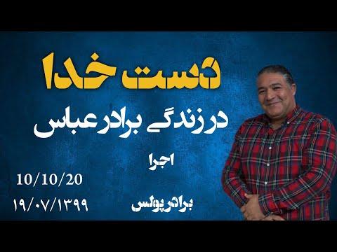 برنامه زنده
