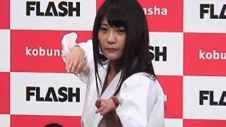 【ゆるコレ】ミスFLASH2015の3人がエグい特技披露(星乃まおり編)