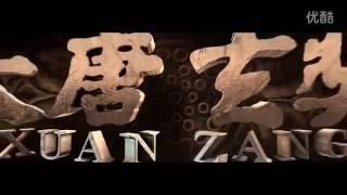 Nonton Xuan Zang Film Subtitle Indonesia Streaming Movie Download