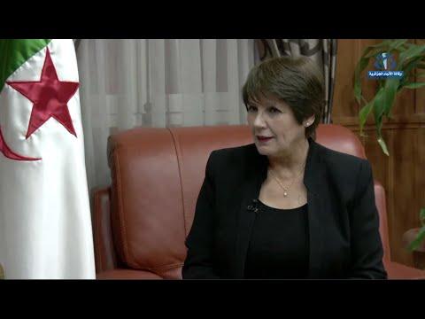 Entretien avec l'APS de la ministre de l'Education nationale, Nouria Benghebrit.