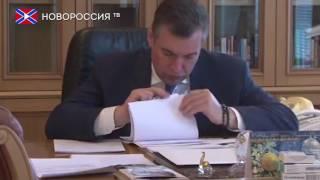 """США обвинили Россию в нарушении """"ракетного"""" договора"""