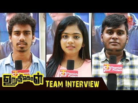 Uruthi Kol Tamil Movie | Team Interview | Pasanga Kishore | Mansoor Ali Khan | Thamizh Padam