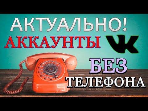 Получить виртуальный номер мобильного телефона бесплатно