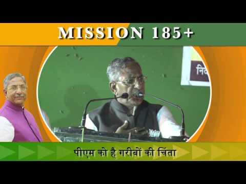 PM को गरीबों की चिंता : Nand Kishore Yadav
