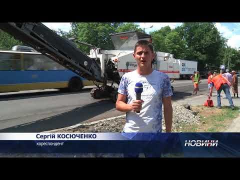 На Покровській у Житомирі розпочали капітальний ремонт