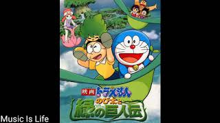 Nonton Ost Doraemon The Movie  Doraemon  Nobita And The Green Giant Legend  2008   Film Subtitle Indonesia Streaming Movie Download