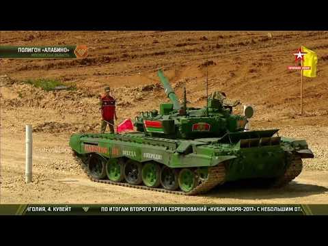Танковый биатлон  13 заезд АрМИ-2017   The International Army Games 2017 live broadcast