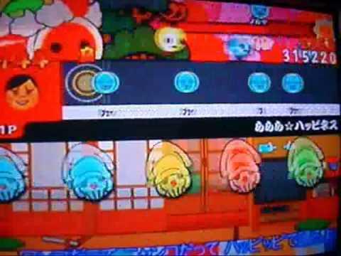 Taiko no Tatsujin Wii 2- Lalala Happiness (Hard) (太鼓の達人 Wii2- ららら☆ハッピネス)