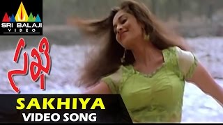 Video Sakhi Video Songs | Sakhiya Cheliya Video Song | Madhavan, Shalini | Sri Balaji Video MP3, 3GP, MP4, WEBM, AVI, FLV Juli 2018