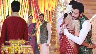 In Colors serial Ek Shringaar - Swabhimaan, finally Karan's disease is fully cured.. Happy Moments are back at Chauhan House.. Checkout this Exclusive video! Onlocation..➤Subscribe Telly Reporter @ http://bit.do/TellyReporter➤SOCIAL MEDIA Links: ➤https://www.facebook.com/TellyReporter➤https://twitter.com/TellyReporter➤https://www.instagram.com/TellyReporter➤G+ @ https://plus.google.com/u/1/+TellyReporter