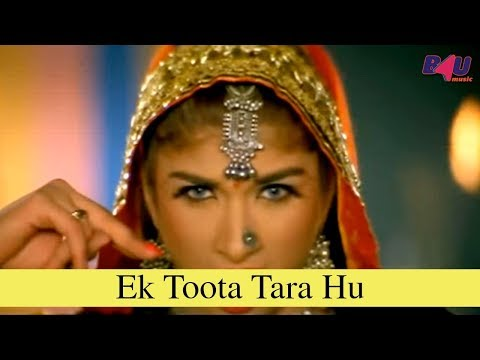 Video Ek Toota Tara Hu | Full Songs | Devta | Mithun Chakraborty,  Aditya Pancholi HD download in MP3, 3GP, MP4, WEBM, AVI, FLV January 2017
