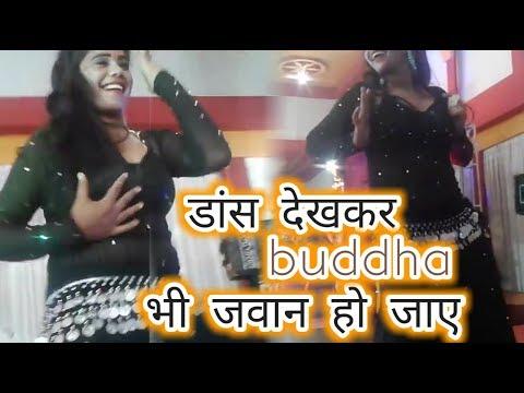 Video Bhojpuri Tadka- Hamra body ke lahar || Hot dance video download in MP3, 3GP, MP4, WEBM, AVI, FLV January 2017