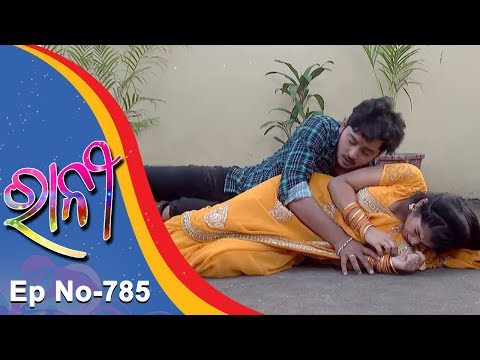 Ranee | Full Ep 785 16th Dec 2017 | Odia Serial - TarangTV