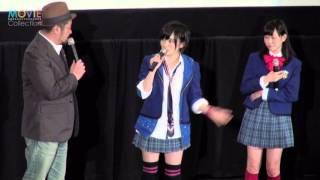 山本彩、渡辺美優紀、ケンドーコバヤシ/『NMB48 げいにん! THE MOVIE お笑い青春ガールズ!』初日舞台挨拶