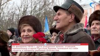 53 секунды: 23 февраля в Великом Новгороде. Торжественный митинг
