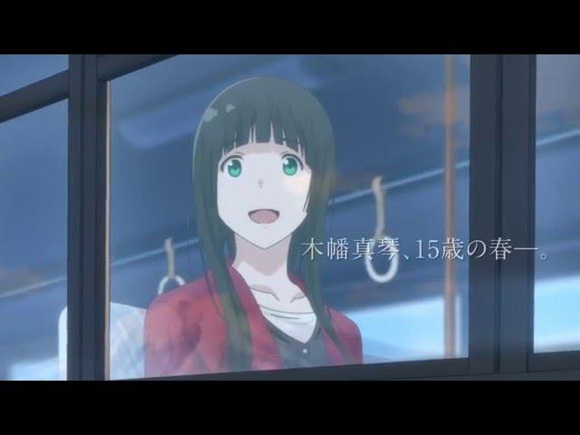 アニメ「ふらいんぐうぃっち」PV第1弾
