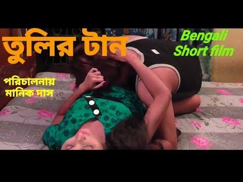 Video Tulir Tan ( তুলির টান ) / Bengali Short Film  /2016 download in MP3, 3GP, MP4, WEBM, AVI, FLV January 2017