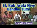 Ek Buk Jwala Niye Bandhu Tumi - New Video Record