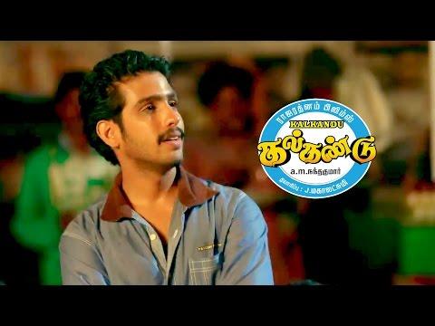 Kalkandu | Paaku Pottu | Tamil Movie Video song