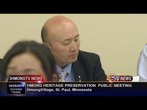 Hmong Heritage Preservation Committee to rally at MN State Capitol ground on 10/29/2014.