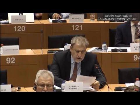 Νότης Μαριάς: Τον .....Κινέζο κάνει ο Ντράγκι για τα 42,5 δις ευρώ που έριξε στο QE η Τράπεζα της Ελλάδας