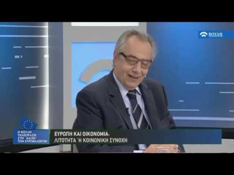 """Η Βουλή Τηλεόραση στη """"Μάχη"""" των Ευρωεκλογών. (22/05/2019)"""