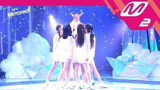 Video [Mirrored MPD] GFriend Summer Rain Choreography Fancam @MCountdown_170914 MP3, 3GP, MP4, WEBM, AVI, FLV Februari 2018