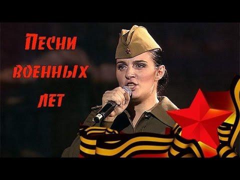 """Елена Ваенга   """"Песни военных лет"""" 2014"""