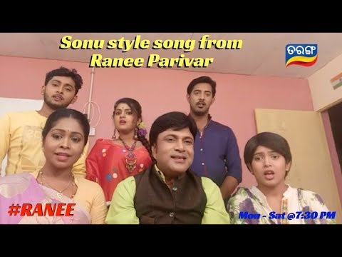 Video Sonu Song Odia Mix by TarangTV Ranee Parivar download in MP3, 3GP, MP4, WEBM, AVI, FLV January 2017