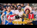 Vatta Vatta Song - Seeni Latest Tamil Movie   Oviya,Ganja Karuppu,   Snehan   Trend Music