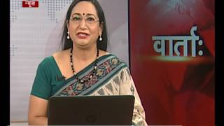 'DD News' is the News Channel of India's Public Service Broadcaster 'Prasar...